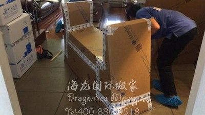 广州跨海搬家到台湾