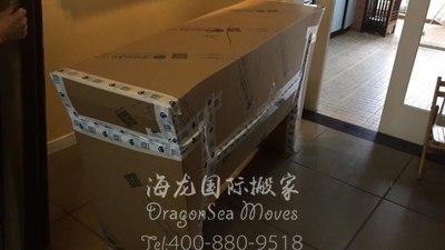 广州海运搬家到台湾