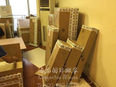 从广州往台湾门到门跨海搬家怎么搬比较好