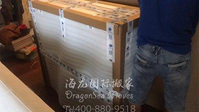 北京海运家具到马来西亚怎么操作