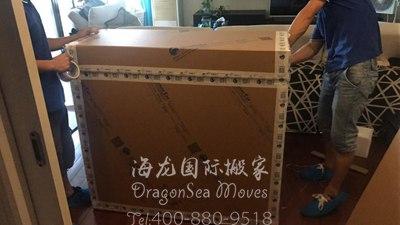 北京海运家具到马来西亚