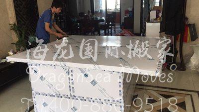 上海国际海运私人物品到美国