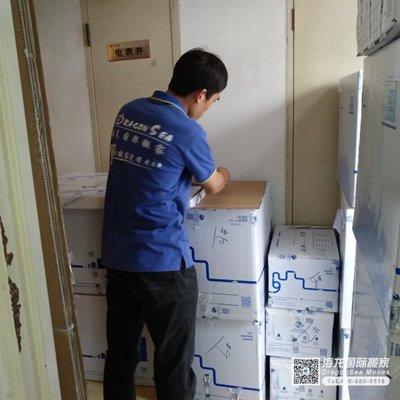 广州市国际海运搬家到中国台湾
