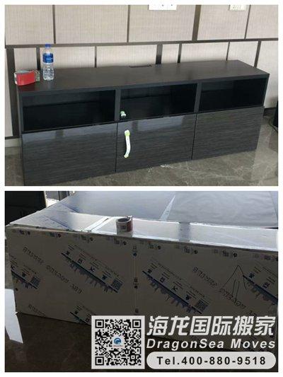 香港个人的物品海运