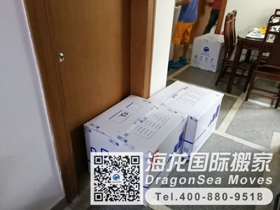 英国快递行李回国到北京