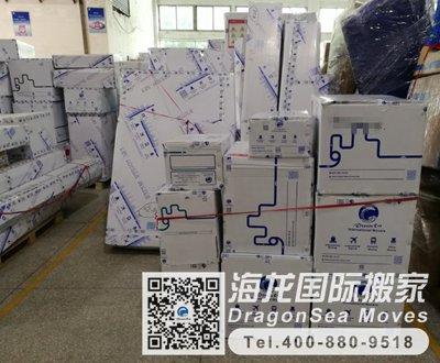 英国海运行李回国到深圳
