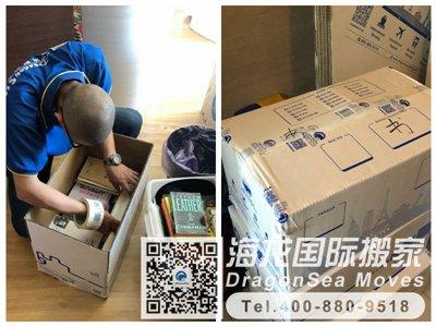北京国际搬家到瑞士