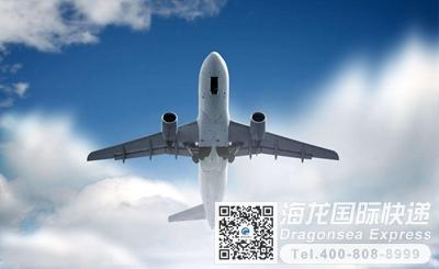 从上海市怎样寄国际快递到中国台湾