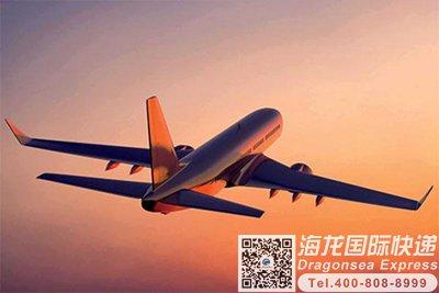 沈阳寄国际包裹到中国台湾