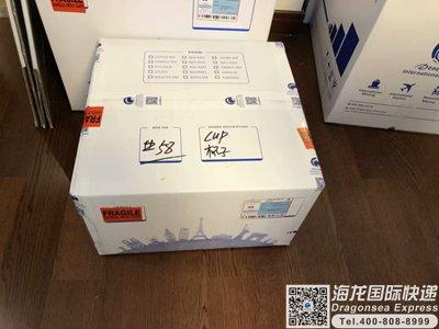 从南京市邮寄到中国香港