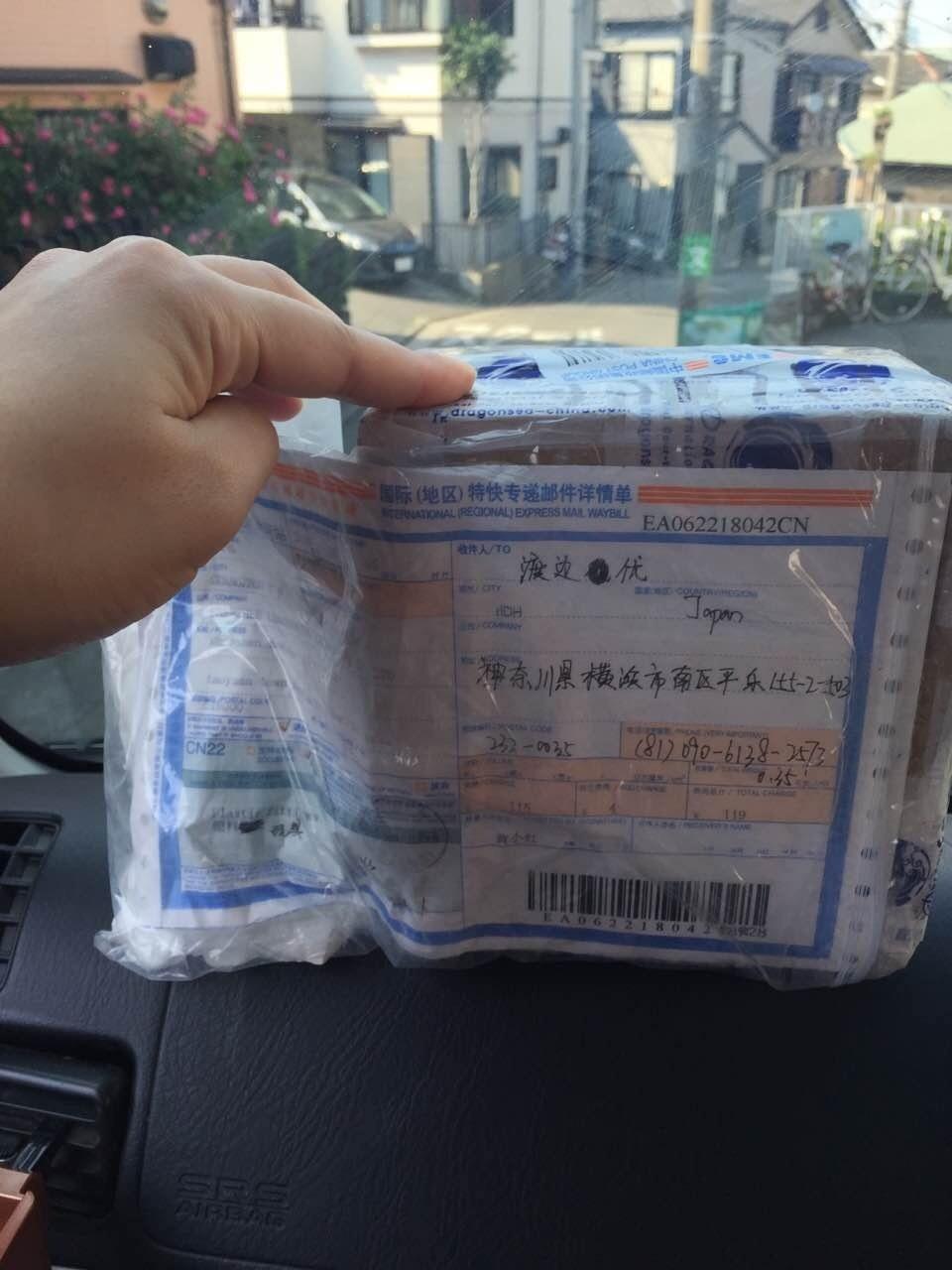 从天津市托运到日本