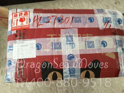 北京市EMS国际快递新加坡价格,费用多少钱?