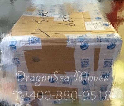 上海市托运到英国费用,找什么国际快递公司?