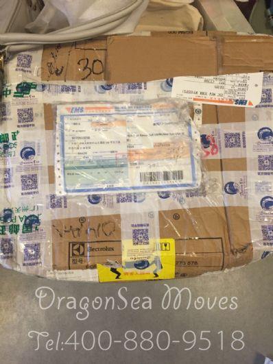 贵阳市邮寄包裹到美国价格,收费是怎样?