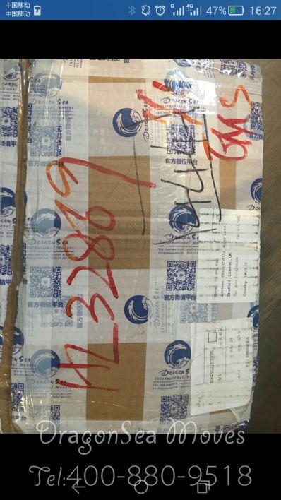 郑州市邮寄到英国价格,价格怎么算?