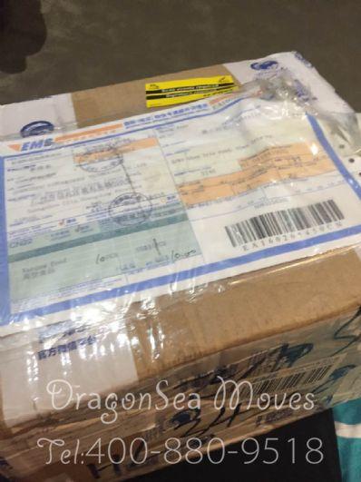 广州市邮寄包裹到澳大利亚价格,收费是怎样?
