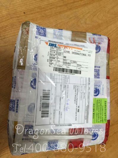 西安市寄东西到韩国/南韩价格,费用能便宜吗?