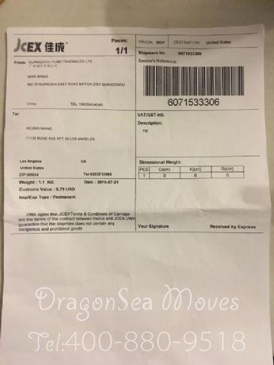 天津市寄东西到美国价格,费用能便宜吗?