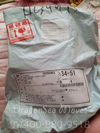 渭南市EMS国际快递日本价格,费用多少钱?