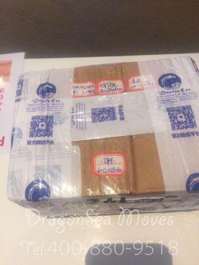 温州市邮寄包裹到荷兰价格,收费是怎样?