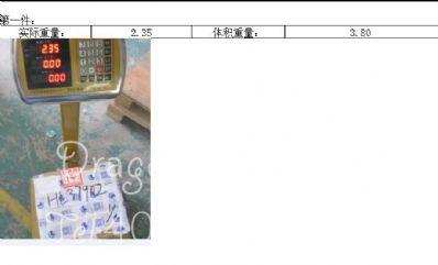 宁波市邮寄包裹到美国价格,收费是怎样?