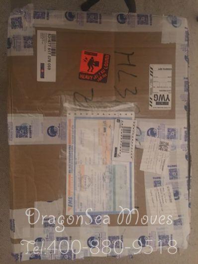 乌鲁木齐国际邮递加拿大,怎么往国外寄快递?