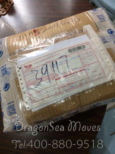 上海市EMS国际快递马来西亚(西)价格,费用多少钱?