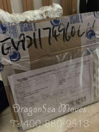 邵阳市邮寄东西到日本,什么快递最便宜?