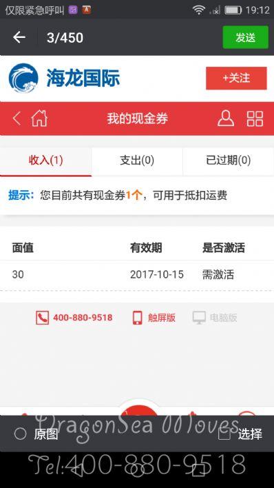 广州市托运到美国费用,找什么国际快递公司?