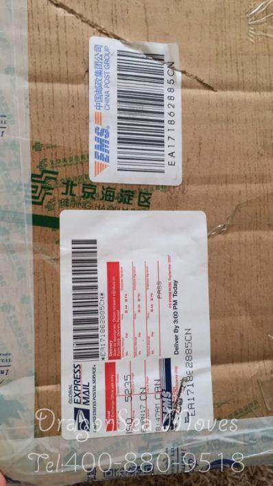 北京市邮寄东西到美国,什么快递最便宜?