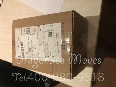 北京市邮寄到美国价格,费用多少钱?