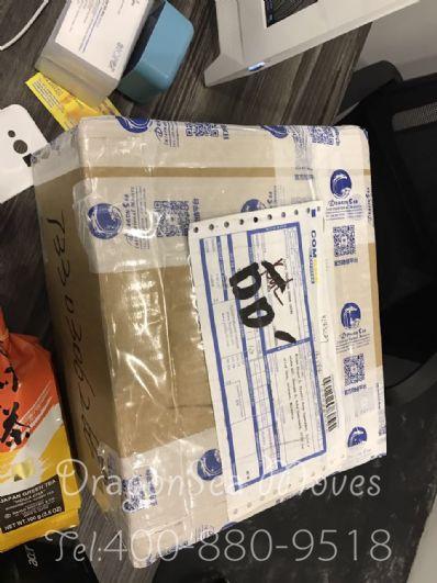 长沙市托运到马来西亚(西)费用,找什么国际快递公司?