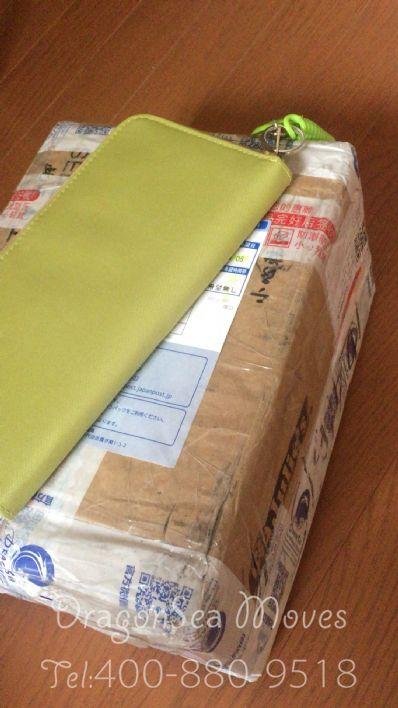 张家口市邮寄包裹日本,哪家物流便宜?