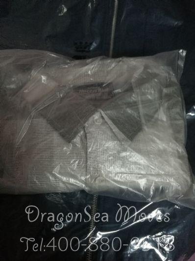 杭州市邮寄包裹美国,哪家物流便宜?