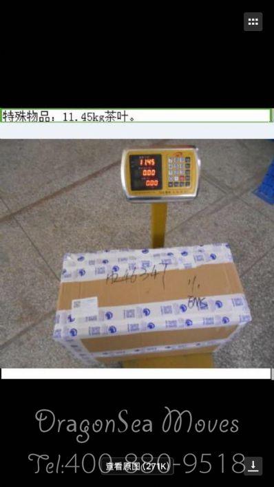 北京市邮寄包裹澳大利亚,哪家物流便宜?