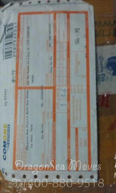 烟台市邮寄包裹新加坡,哪家物流便宜?