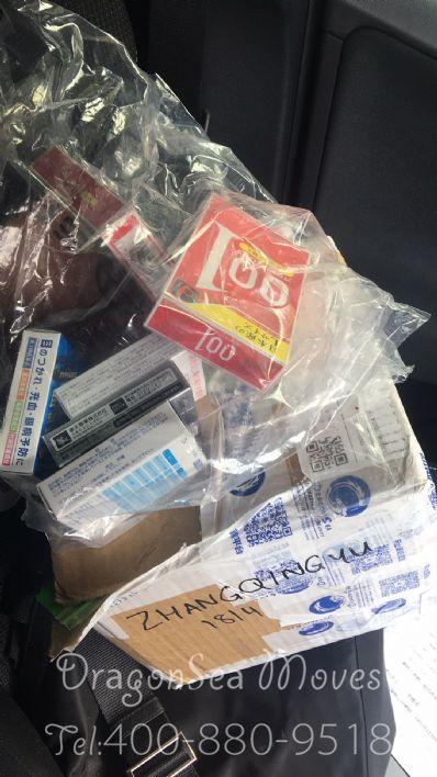 北京市邮寄到澳大利亚价格,价格怎么算?