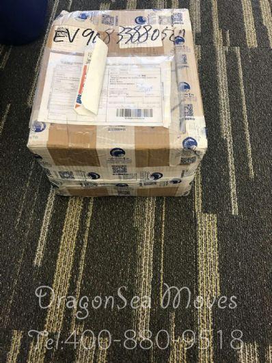 北京市邮寄包裹到美国价格,收费是怎样?
