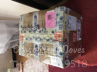 上海市邮寄到日本价格,价格怎么算?