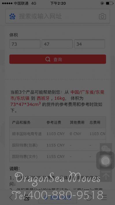 东莞市国际邮递西班牙,怎么往国外寄快递?