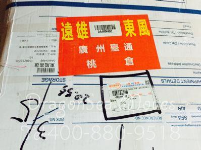 中山市托运到台湾费用,找什么国际快递公司?