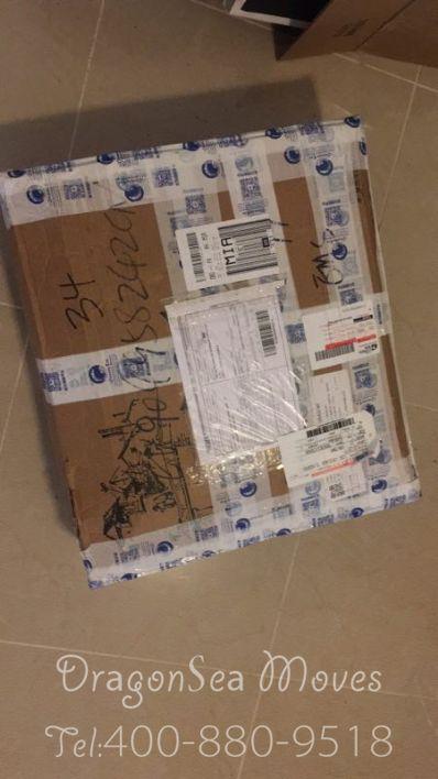 广州市邮寄包裹到美国价格,收费是怎样?