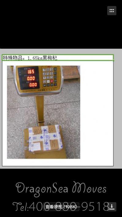 杭州市邮寄东西到英国,什么快递最便宜?