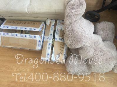 桂林市邮寄包裹到英国价格,收费是怎样?