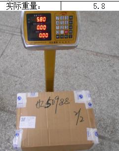 清远市寄东西到日本价格,费用能便宜吗?
