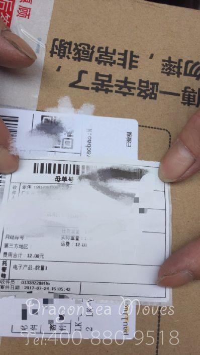 广州市寄托运到澳大利亚,哪个公司最便宜?