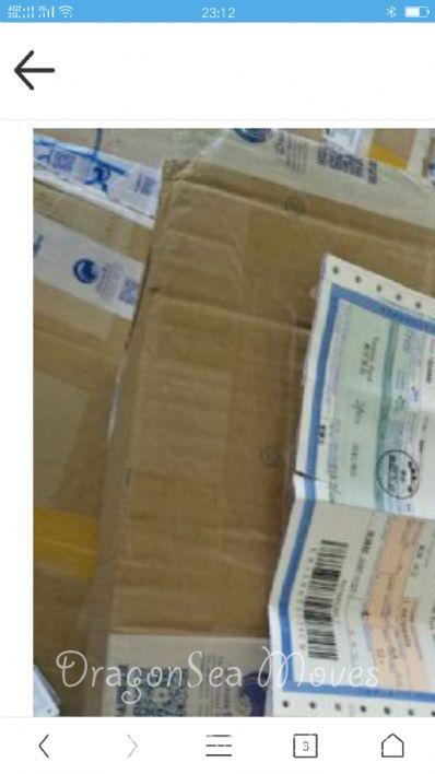 呼和浩特市国际邮递加拿大,怎么往国外寄快递?