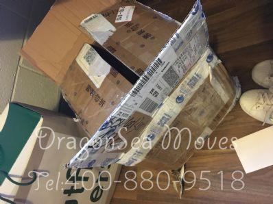天津市邮政邮局快递英国价格查询,多久能到?
