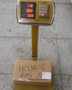 上海市寄东西到英国价格,费用能便宜吗?