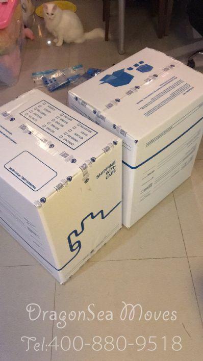 北京市EMS国际快递日本价格,费用多少钱?